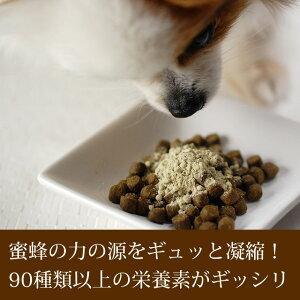 【旧シーポランマックス】犬用サプリメントみつばちパワー元気60g老犬・シニア犬みつばちパワー元気