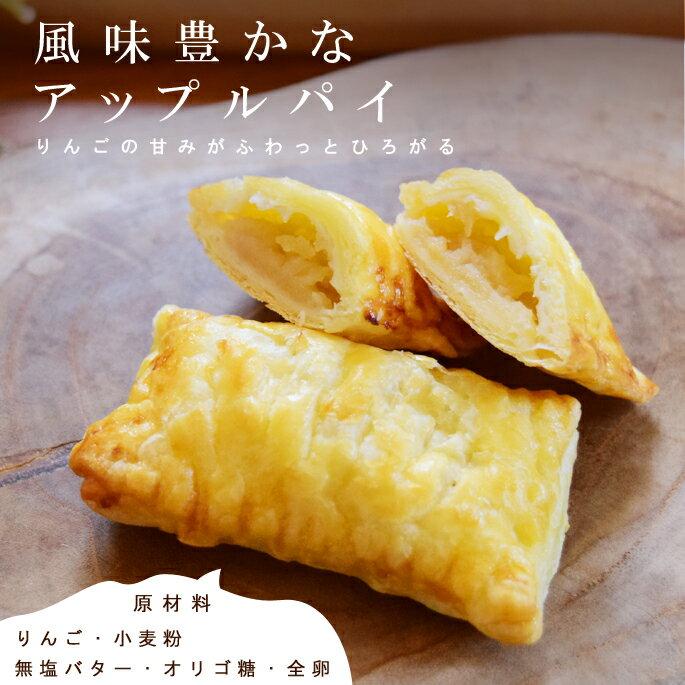 愛犬用食堂手作り人気のスイーツセット【ハウンドカム食堂】