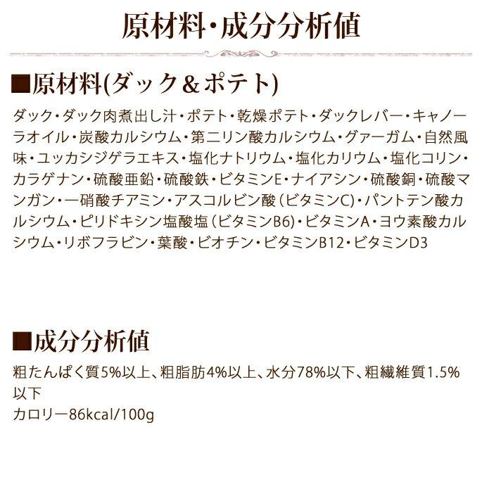 ナチュラルバランスダック&ポテトドッグ缶フード【375g】犬用缶詰ウェットフード