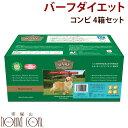 【おまけ付】冷凍 バーフダイエット コンビネーション 4箱セット(220g×12枚×4箱)犬用総合栄養食 【ドッグフード …