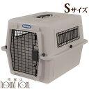 バリケンネル ペットキャリー カラーバリケンネルS 送料無料小型犬 ねこ クレート飛行機対応 旅行やお出かけのハウス…