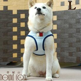 犬 ハーネス ASHU クーリングウェアハーネス L 【リードは別売り】中型犬 小型犬パグ クールベスト代わりになる 涼しいハーネス 夏の【犬ハーネス ペット用品 ドッグ おしゃれ 夏】散歩アッシュ 洋服の上から