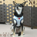 Coolharness xl on