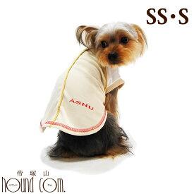 【クーポン配布中】犬用クールシャツ ASHU クーリングノースリーブSS・S 超小型犬 小型犬 プードル 子犬 紫外線カット クール素材でお出かけやお散歩のに ひんやりクールビズ