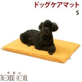 老ケアマットSサイズ シニア犬 体圧分散 高反発 床ずれ 老猫 洗える 清潔 外せるカバー 老犬 介護