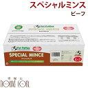 【冷凍】スペシャルミンス ビーフ 100g × 12パック【生食 ローフード】犬用ドッグフード 低カロリー スペシャルミンス