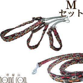 愛犬 首輪 ASHU*ネオ[ハーフチョーク] サイズ:M 、[リード] サイズ:S