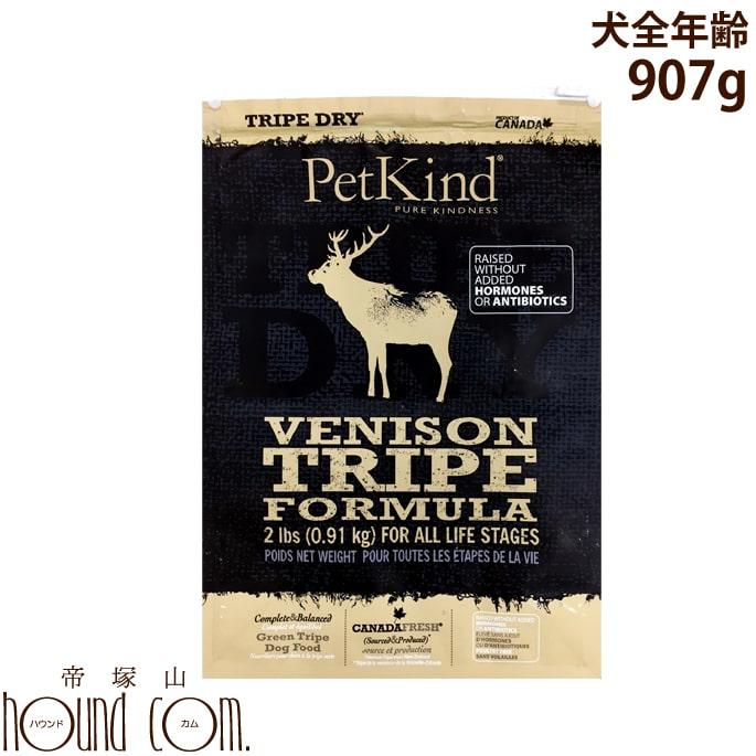 トライプドライドッグフードGLベニソン907g穀物不使用穀物フリーわんこ犬用品ドライフードグレインフリーごはんワンコ【a0334】