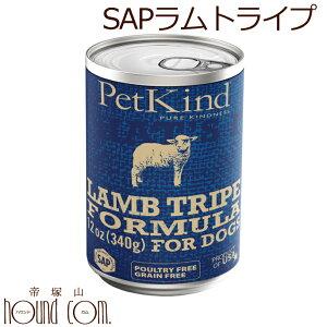 缶詰ドッグフード|THAT'S IT(ザッツイット) ラムトライプ 369g【a0358】水分補給 介護食 手作り食 補助