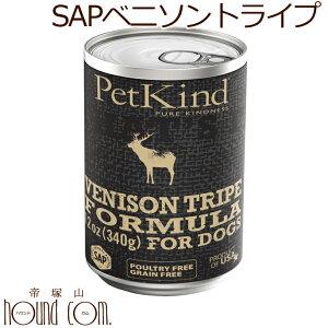 缶詰ドッグフード|THAT'S IT(ザッツイット) ベニソントライプ(鹿) 369g【a0359】水分補給 介護食 手作り食 補助