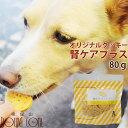 オリジナルクッキー 腎ケアプラス 80g なた豆 クルクミン配合の国産おやつ トリーツ 犬用 人気 おすすめ 無添加おやつ 腎臓の負担となるリンの含有量0.18%で腎臓に配慮された犬用おやつ ジャーキ