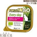 forza10 猫用 エブリディビオ ビーフ85g×12缶セット 総合栄養食 オーガニック キャットフード ウェットフード
