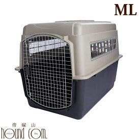 バリケンネル カラーバリケンウルトラML 中型犬 大型犬 クレート ペットキャリー キャリーケース ケージ 被災 避難 緊急時 防災などにも