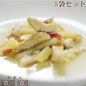 わんちゃんのヘルシーお惣菜 鶏肉とさつま芋の煮込み 5袋セット レトルト食品 人気 さつまいも まとめ 食いつき ギフト 調理済み 簡単 手軽