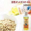 【商品内容が変更になりました】犬猫用 マグロの健康オメガ3オイル 50ml オメガ3脂肪酸/DHA/EPA