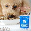 トライプドライ ドッグフード プレミアムドッグフード【ラム】6.36kg穀物不使用 乳酸菌 無添加 ドライ トライプ 高齢犬用 シニア グレインフリー 穀物フリー イヌ 高齢犬 シニア