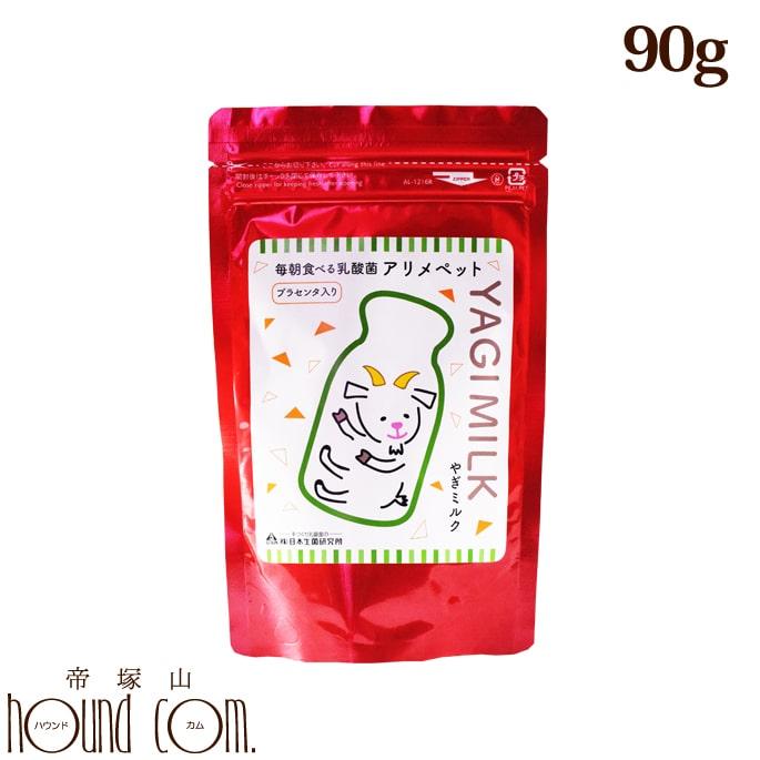 毎朝食べるヤギミルク&ヤギミルク プラセンタ配合 粉末 パウダー 犬 子犬 老犬 シニア ミルク愛用の方へ