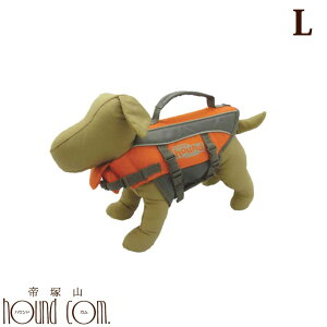 犬 ライフジャケット L 大型犬用 〜30kg ライフベスト 救命胴衣 アウトドア 川 海 水泳 キャンプ
