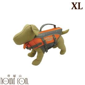 犬 ライフジャケット XL 大型犬用 〜40kg ライフベスト 救命胴衣 アウトドア 川 海 水泳 キャンプ
