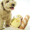 わんわんベーカリー犬用おもちゃ 誕生日プレゼント【ペット用玩具 ペットグッズ ペット用品 ギフト 犬用ギフト ペット…
