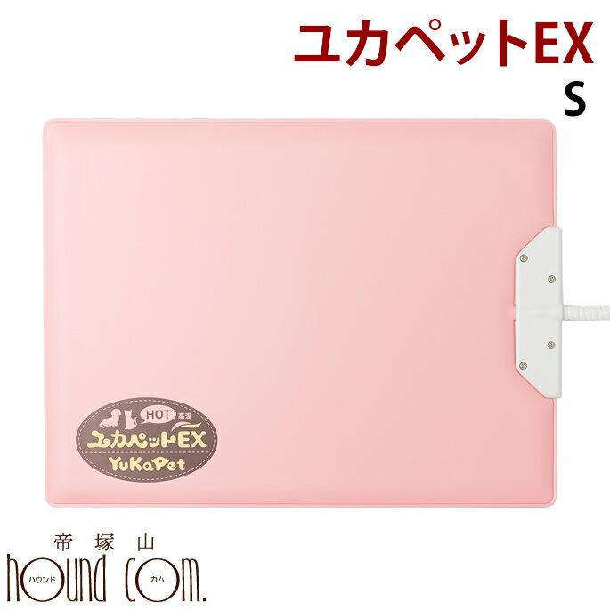 【犬 ホットカーペットト】NEWユカペットEX Sサイズ 小型犬 ホット マット 秋 冬 暖房器具