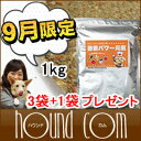 09_genki_1kg