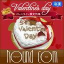 Vt_cake_sum