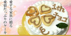 愛犬用ケーキHappyCloverケーキ_4号_馬肉犬誕生日ケーキバースディケーキ【RCP】10P13oct13_bペットケーキ手作りかわいい人気オーダーお祝い小型犬子犬老犬_バースデーケーキ手作り_馬肉ペット_ギフトペットのケーキ犬のケーキ高齢犬シニア