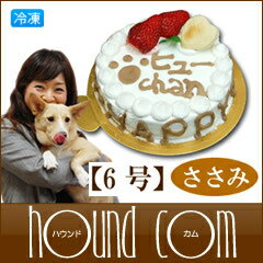 HappyDayケーキ