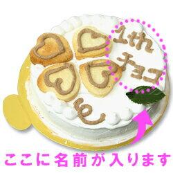 愛犬用ケーキHappyCloverケーキ/4号/馬肉犬誕生日ケーキバースディケーキ【マラソン1106P05】