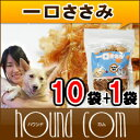Sum new hitokuchi10