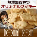 Houndcom p 100733 6
