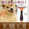 拿供狗使用的梳子脫髮torun脫髮