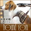 ペット用ハーネス ASHUウェアハーネス ウールチェックセット Lサイズ(中型犬用)