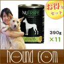 無添加 缶ドッグフード ニュートライプ・ベニソン&グリーントライプ 390g 11+1缶セット【a0240】