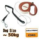 大型犬用 伸縮リード フリッピー コントローラー Lサイズ 8m   お取り寄せ商品