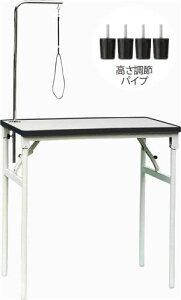 トリミングテーブル DT-750DX  小型犬〜中型犬対応