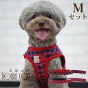 ペット用ハーネス ASHUウェアハーネス ギンガムチェックセット Mサイズ(小型犬用) アッシュ 洋服の上から 帝塚山ハウンドカム