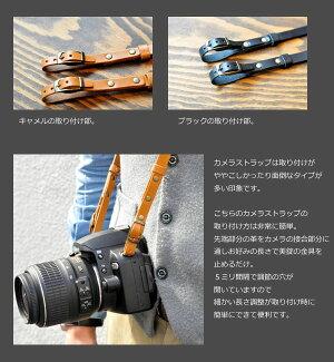 【ROBERU/ロベル】ヌメ革レザーカメラストラップ(一眼レフ用)裏当て有り