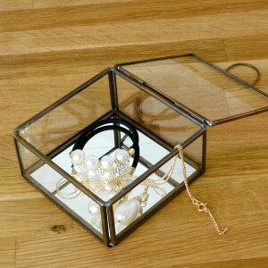 ガラスと真鍮でできた鏡付き収納ケース(Sサイズ)(63120)【ガラスボックスガラスケーステラリウム容器四角ディスプレイケース小物入れ小物収納塩系インテリア男前西海岸