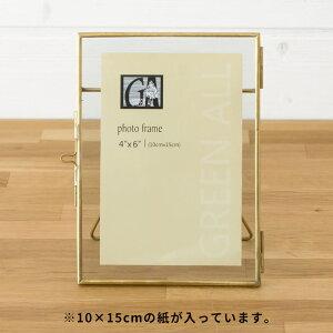 ガラスと真鍮でできたフォトフレーム(63270)