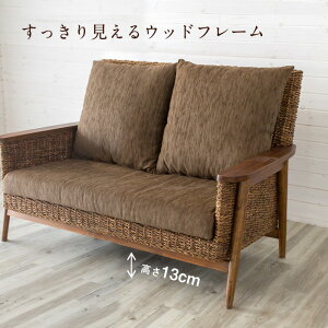 アバカ素材でできたハイタイプの2人掛けソファ(91085)【ソファ二人掛け2人掛けラブソファ椅子ハイバックソファアンティーク木製アバカソファアジアンリゾートインテリアバリルンバブル】