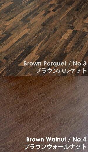 【送料無料】木目調フロアタイル接着剤付き貼るだけフローリングタイル12枚セット[接着タイプ・全4色][FT-301-LOK-FT-302-WGR-FT-303-ABR-FT-304-DBR]