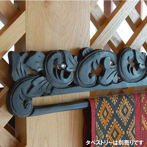 木彫りのイカットハンガー(Aタイプ)