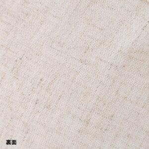 バナナリーフ柄クッションカバー45×45cm(66201)【正方形クッションカバー角型四角形リネン麻ベッドクッションカバーかわいいソファインテリアファブリックインテリア45×45cmアジアン】