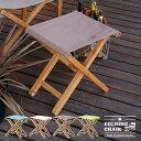 アカシア天然木のフォールディングスツール(91121)【おしゃれ 折り畳み フォールディングスツール アウトドア 椅子 木製 ウッド製 チェア オットマン 荷物置き 折りたたみ いす シンプル ナチュ