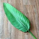 ストレリチアリーフ Lサイズ(65611)【観葉植物 フェイクグリーン 葉 造花 枝付き リゾート オブジェ アジアン雑貨 ハ…