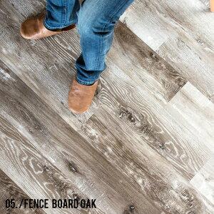 【送料無料】木目調フロアタイル接着剤付き床材貼るだけフローリングタイル12枚セット[接着タイプオールドティンバー全6色]diyウッドカーペットシートシールタイルフロアマットフロアタイルフロアーマットフローリングマット床接着剤不要