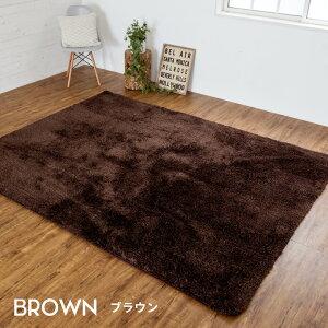 【送料無料】洗えるシャギーラグカーペット[強力滑り止め付き]約100×140cm【マイクロファイバー長方形厚手ラグマットホットカーペット対応100cm滑り止め絨毯じゅうたん北欧グリーンホワイトアイボリーブラウンレッドブラックベージュかーぺっと敷物】
