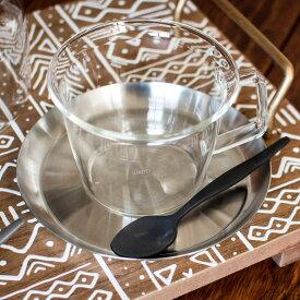 コーヒーカップ&ソーサー 耐熱ガラス ステンレス製受け皿 220ml 電子レンジOK(ガラスのみ) [92094]【 ガラス食器 コーヒーカップ ティーカップ 熱湯 ホット アイス レンジ コップ マグカップ ガラス製 】